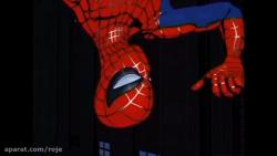 سریال مرد عنکبوتی مجموعه انیمیشنی : قسمت 5 :: دوبله فارسی