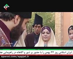 سریال تبریز در مه-قسمت 2