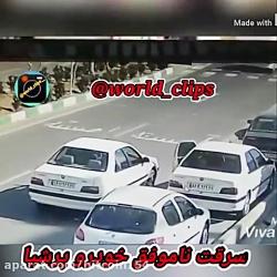 سرقت ناموفق خودرو پرشی...