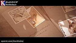 کلیپی متفاوت از خروش انقلابی مردم کردستان در راهپیمایی ۲۲ بهمن ۹۸