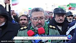 حماسه حضور مردم شهریار در 22 بهمن 98