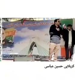 مداحی کربلایی حسین عباسی در حمایت از جوانان کشور