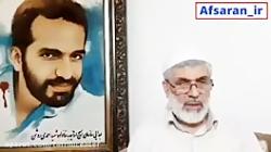 دعوت پدرِ شهید احمدی روشن به پویش می آیم چون و راهپیمایی ۲۲ بهمن