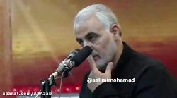 قصه ی انگشتر رهبری حاج قاسم سلیمانی