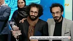 مجید مجیدی برنده سیمرغ بهترین فیلم نامه فیلم فجر