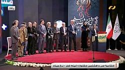 فیلم خورشید؛ برنده سیمرغ بهترین فیلم جشنواره فیلم فجر