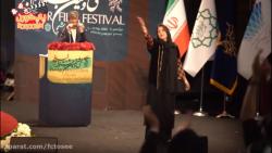 فیلم شنای پروانه| طناز طباطبایی برنده سیمرغ مکمل زن اختتامیه جشنواره فیلم فجر