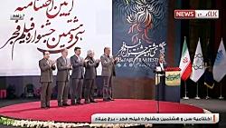 اهدای سیمرغ شهید سلیمانی در جشنواره فجر