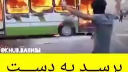 غرب گرا و لیبرال ها عامل نابودی ایران (هر یک رای به غرب گرا خیانت به کشور)