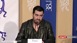 حرف های جنجالی کامل شهاب حسینی در نشست خبری