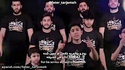 آهنگ عربی زیبا وصیه عمار مقداد سلمان الحلواجی ترجمه فارسی فاطر ترجمه