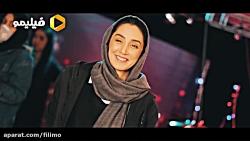 هدیه تهرانی و محسن کیایی در سریال همگناه