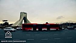 ویدوئی دیدنی از سفر به شهر تهران