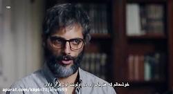 فیلم خارجی 2019 زیرنویس  + پسر The Son + سینمایی اکشن + کانال گاد