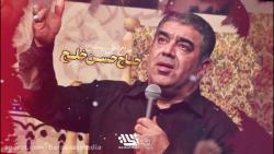 برکات مدیا   روضه - السل...