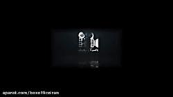 ویدیویی از پوستر های فیلم های سی و هشتمین جشنواره فیلم فجر