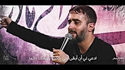 دعام كن مادر | محمد حسین پویانفر