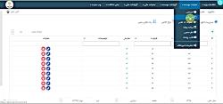 تعاریف پایه کد کلاس نرم افزار مدیریت آموزشگاه لنمیس