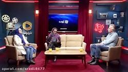 حواشی روز دهم سی و هشتمین جشنواره فیلم فجر