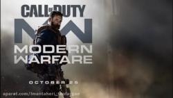 نقد و بررسی بازی Call of duty:Modern Wafare 4-2019-ایمان طاهری-جدید