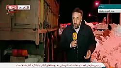 ترافیک عجیب و بسیار سنگین در محور قزوین - رشت!