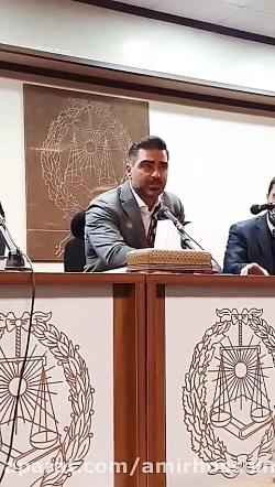 سخنرانی دکتر سید امیرحسین بحرینی در تشکل پارسیان