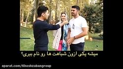 نظر توریست های ازبکستانی از اینکه چرا ۳ بار به ایران اومدن؟!