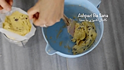 طرز تهیه شیرینی کشمشی به روش و شکل قنادیهای ایران