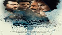 بی صدا حلزون (فیلم) مهران احمدی,هانیه توسلی,بهنوش بختیاری