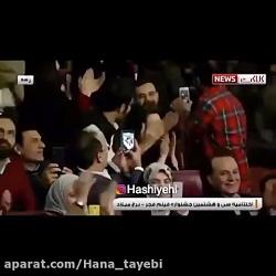 طناز طباطبایی بهترین بازیگر مکمل زن جشنواره فجر ۹۸