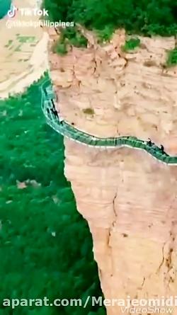 طبیعت زیبا و باور نکردنی