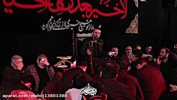 حاج احمد واعظی-روضه-رفت...