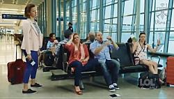 کمدی خوش خنده : تاخیر در پرواز - وایرال وان - viral1.ir