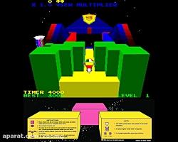 بازی I, Robot - اولین بازی  ...