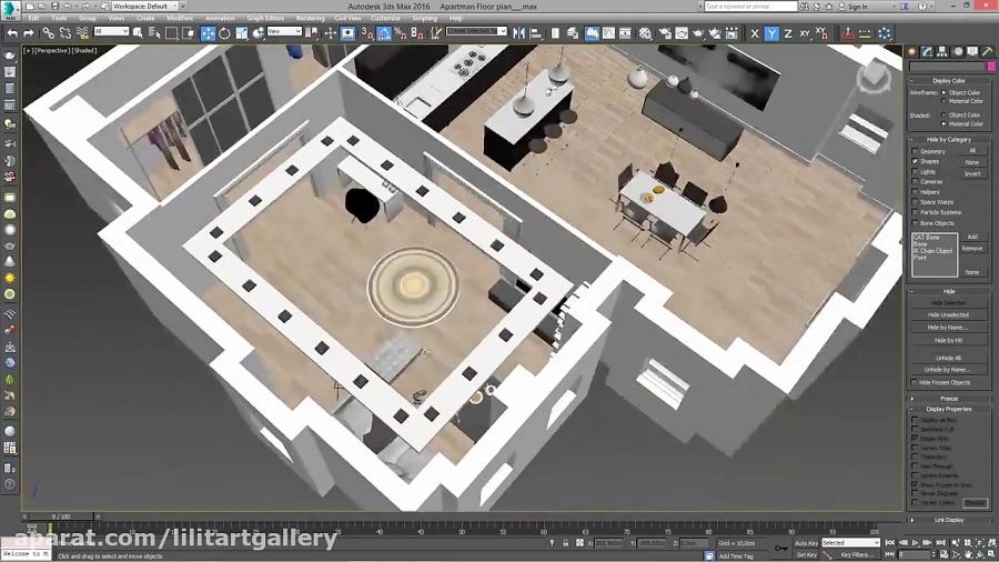 آموزش طراحی داخلی سه بعدی یک آپارتمان لاکچری