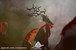 روضه  حجت الاسلام حیادر
