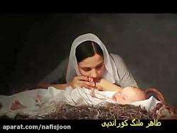 آهنگ روز مادر - روز مادر مبارک