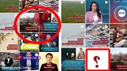 حکایت ایران اینترنشنال بعد از سورپرایز باشگاه خبرنگاران جوان