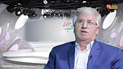 کرمانشاه تی وی (موسسه سینمایی هفت)