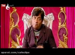دانلود فیلم هندی انتقام خانوادگی | سینمایی | دوبله فارسی