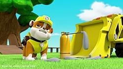 انیمیشن سگهای نگهبان - قسمت 50