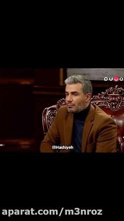 ماجرای آشنایی آریا عظیمی نژاد با همسرش در دورهمی مهران مدیری