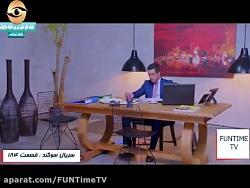 سریال ترکی سوگند قسمت 184 # زیرنویس فارسی سریال ترکی قسم .سریال ترکی yemin