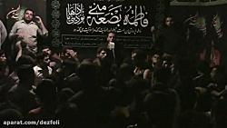 محسن دشتی-فاطمیه89-زمینه(دیگه قلبم آروم نداره)