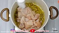 طرز تهیه ی یه نوع خوراک مرغ