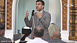 سخنرانی ناصر شریفی در مسجد جامع بستک
