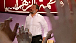 ولادت حضرت فاطمه زهرا (س) - حاج محمود کریمی
