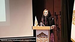 نقالی پریا ماوندی در آیین پایانی دومین جشنواره ملی عکس شاهنامه