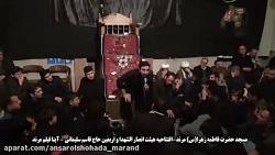 کربلایی اتابک عبدالهی در  هیئت انصار الشهدا مرند  قسمت 2