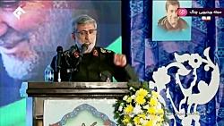سخنرانی شبکه 1 - وصیت نامه سردار شهید سلیمانی - ۲۵ بهمن ۱۳۹۸